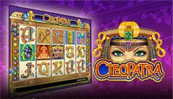 Φρουτάκια Κλεοπάτρα ΟΠΑΠ  -  Froutakia Cleopatra Play OPAP
