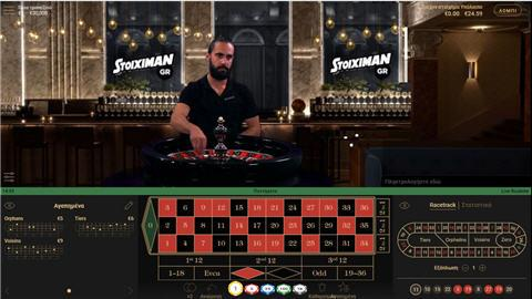 Έλληνες dealers live Casino - Ελληνες ντίλερ ζωντανό καζίνο