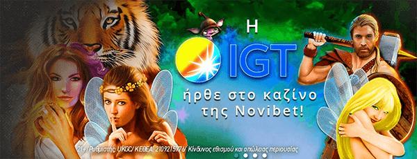 IGT Φρουτάκια Novibet Casino