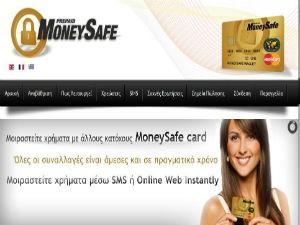 moneysafe1